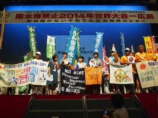 2014 World Conference in Nagasaki closing ceremony.